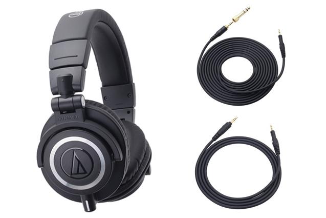 Audio-Technica ATH-M50x 2014